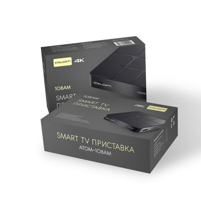 Приставка Смарт ТВ - АТОМ-108АМ (Android TV Box)